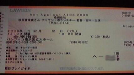 2009111422160000.jpg